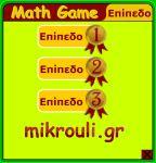 mikrouli.gr