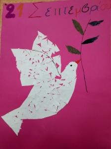 Σύμβολο Ειρήνης